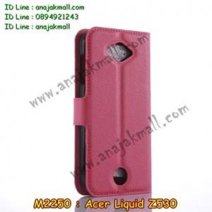 M2250-04 เคสฝาพับ Acer Liquid Z530 สีกุหลาบ