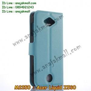 M2250-05 เคสฝาพับ Acer Liquid Z530 สีฟ้า
