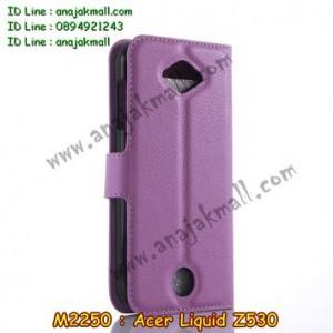 M2250-07 เคสฝาพับ Acer Liquid Z530 สีม่วง