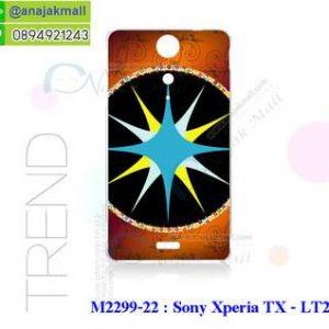 M2299-22 เคสยาง Sony Xperia TX ลาย Graphic Art I