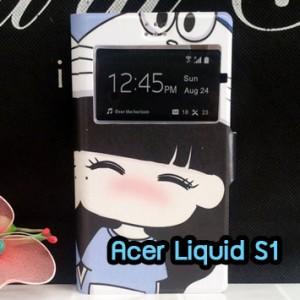 M962-05 เคสฝาพับ Acer Liquid S1 ลาย Namino