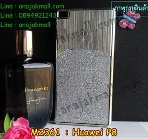 M2361-02 เคสแข็ง Huawei P8 ลาย 3Mat สีเงิน