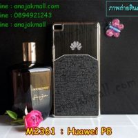 M2361-03 เคสแข็ง Huawei P8 ลาย 3Mat สีดำ