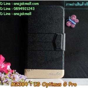 M2384-02 เคสหนังฝาพับ LG Optimus G Pro สีดำ