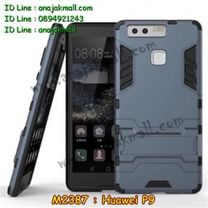 M2387-04 เคสโรบอท Huawei P9 สีดำ