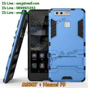 M2387-06 เคสโรบอท Huawei P9 สีฟ้า