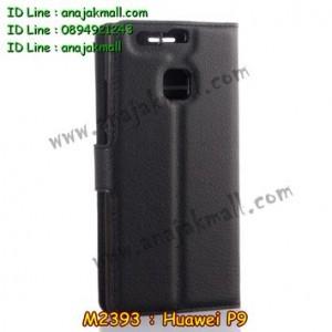 สั่งพิมพ์ลายเคส Huawei p9,เคสอลูมิเนียมสกรีนลายหัวเหว่ย p9,บัมเปอร์เคสหัวเหว่ย p9,บัมเปอร์ลายการ์ตูนหัวเหว่ย p9,เคสยางนูน 3 มิติ Huawei p9,พิมพ์ลายเคสนูน Huawei p9,เคสยางใส Huawei p9,เคสโชว์เบอร์หัวเหว่ย p9