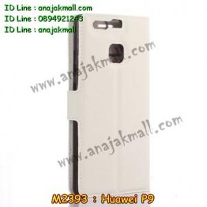 M2393-02 เคสฝาพับ Huawei P9 สีขาว