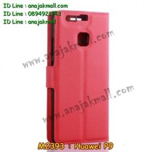 M2393-03 เคสฝาพับ Huawei P9 สีแดง