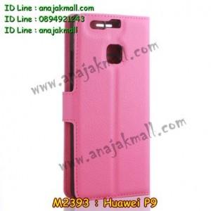 M2393-04 เคสฝาพับ Huawei P9 สีกุหลาบ