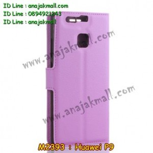 M2393-07 เคสฝาพับ Huawei P9 สีม่วง