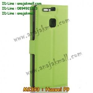 M2393-08 เคสฝาพับ Huawei P9 สีเขียว