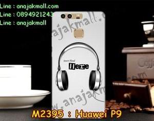 M2395-07 เคสยาง Huawei P9 ลาย Music