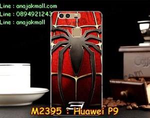 M2395-08 เคสยาง Huawei P9 ลาย Spider