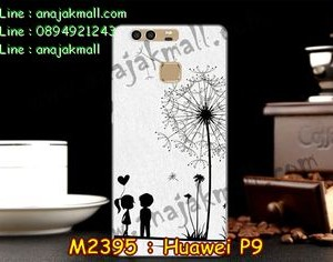 M2395-09 เคสยาง Huawei P9 ลาย Baby Love