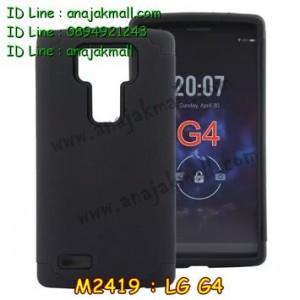 M2419-04 เคสทูโทน LG G4 สีดำ