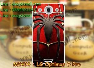 M2434-05 เคสแข็ง LG Optimus G Pro ลาย Spider