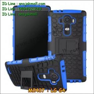 M2437-01 เคสทูโทน LG G4 สีน้ำเงิน