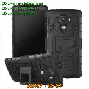 M2437-03 เคสทูโทน LG G4 สีดำ