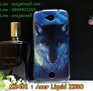 M2451-05 เคสยาง Acer Liquid Z530 ลาย Wolf
