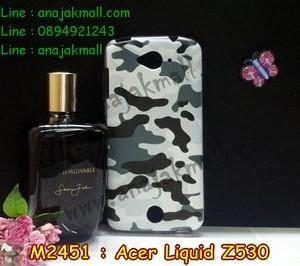 M2451-06 เคสยาง Acer Liquid Z530 ลายพรางทหาร II