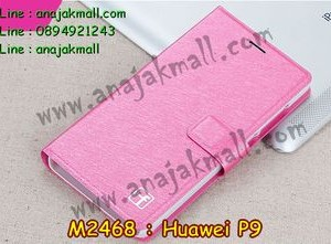 M2468-01 เคสฝาพับ Huawei P9 สีกุหลาบ