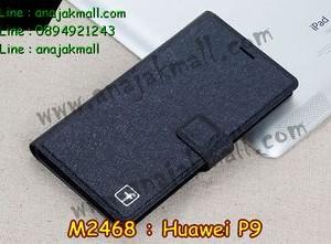 M2468-03 เคสฝาพับ Huawei P9 สีดำ