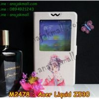 M2478-05 เคสโชว์เบอร์ Acer Liquid Z530 ลาย Kimju