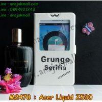 M2478-06 เคสโชว์เบอร์ Acer Liquid Z530 ลาย Serifia