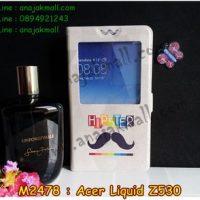 M2478-07 เคสโชว์เบอร์ Acer Liquid Z530 ลาย Hipster