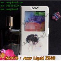 M2478-08 เคสโชว์เบอร์ Acer Liquid Z530 ลายเจ้าหญิงนิทรา
