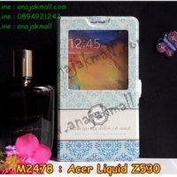 M2478-09 เคสโชว์เบอร์ Acer Liquid Z530 ลาย Graphic I