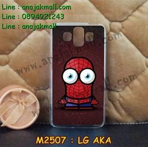 M2507-12 เคสแข็ง LG AKA ลาย Spider Man I