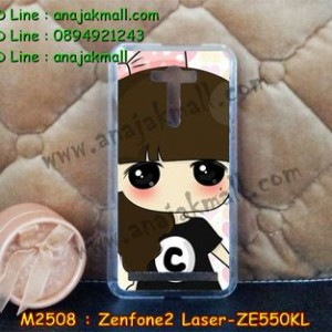 M2508-20 เคสแข็ง ASUS ZenFone2 Laser (ZE550KL) ลายซีจัง