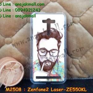 M2508-21 เคสแข็ง ASUS ZenFone2 Laser (ZE550KL) ลาย Don