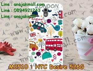 M2510-19 เคสแข็ง HTC Desire 526G ลาย London