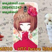 M2510-22 เคสแข็ง HTC Desire 526G ลายเฟย์ฟาง
