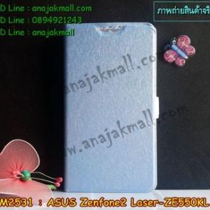M2531-03 เคสฝาพับ ASUS ZenFone2 Laser (ZE550KL) สีฟ้า