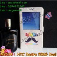 M2534-07 เคสโชว์เบอร์ HTC Desire 526G ลาย Hipster