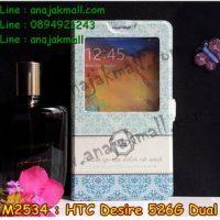M2534-09 เคสโชว์เบอร์ HTC Desire 526G ลาย Graphic I