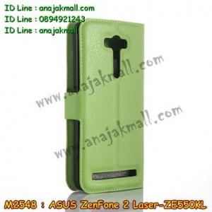 M2548-04 เคสหนัง ASUS ZenFone2 Laser (ZE550KL) สีเขียว