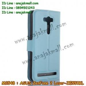 M2548-05 เคสหนัง ASUS ZenFone2 Laser (ZE550KL) สีฟ้า