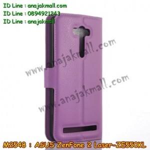 M2548-07 เคสหนัง ASUS ZenFone2 Laser (ZE550KL) สีม่วง