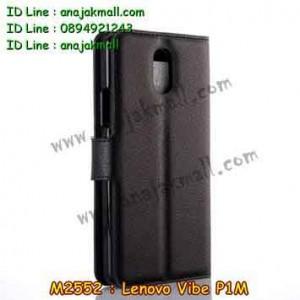 M2552-01 เคสฝาพับ True Lenovo 4G Vibe P1m สีดำ