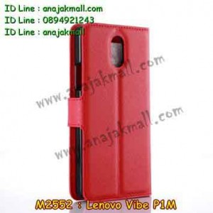 M2552-02 เคสฝาพับ True Lenovo 4G Vibe P1m สีแดง
