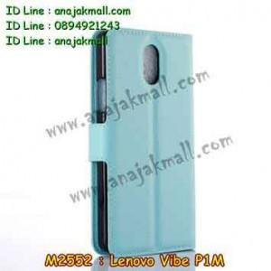 M2552-04 เคสฝาพับ True Lenovo 4G Vibe P1m สีฟ้า