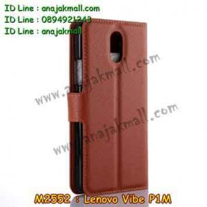M2552-05 เคสฝาพับ True Lenovo 4G Vibe P1m สีน้ำตาล