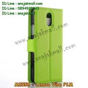 M2552-07 เคสฝาพับ True Lenovo 4G Vibe P1m สีเขียว
