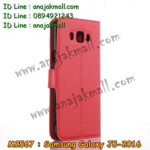 M2567-02 เคสฝาพับ Samsung Galaxy J5(2016) สีแดง