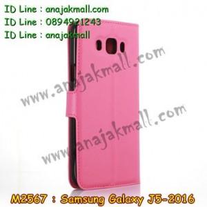 M2567-03 เคสฝาพับ Samsung Galaxy J5(2016) สีกุหลาบ
